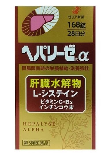 Picture of Viên uống giải độc gan Hepalyse Alpha 168 viên