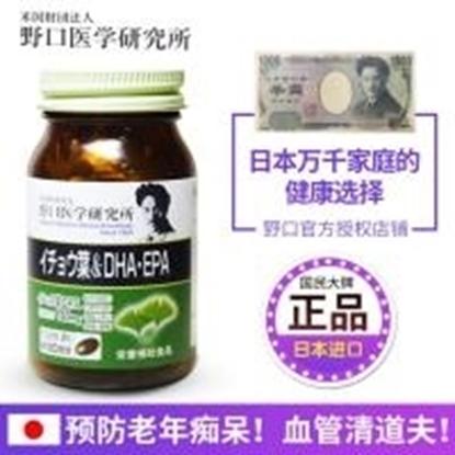 Hình ảnh củaViên uống bổ não DHA EPA Ginkgo Noguchi 60 viên